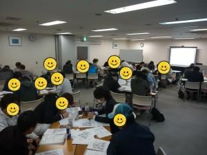 職長安全衛生責任者教育20180417