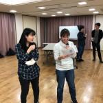 自律型人材育成研修③(ライフサポート協会様)20181129
